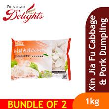 【Xin Jia Fu Dumpling 1kg Bundle of 2】Make in Singapore!