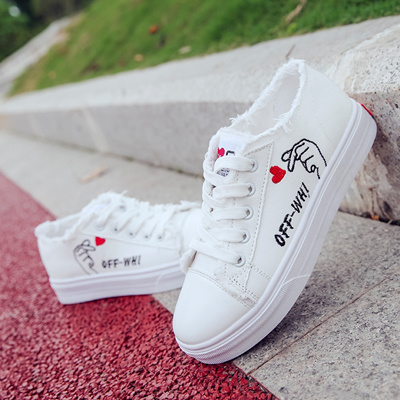 6f9c53add 2018 New Canvas Shoes schoolgirl fall Korean Style Harajuku Ulzzang Flats  small white shoes Sneaker