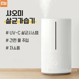 Xiaomi Humidifier/Silent /Large Fog Volume Home/Office Intelligent Control UV Sterilization