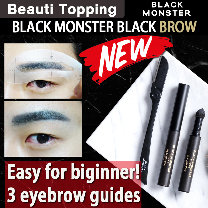 Qoo10 Black Monster Black Brow Kit 3 In 1 For Mens Grooming