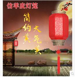 New Year outdoor sheepskin lantern red antique lanterns Chinese outdoor decorative lanterns