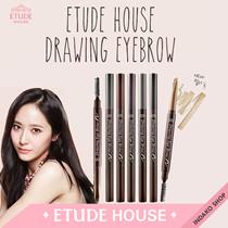 [ETUDE HOUSE] Drawing Eyebrow
