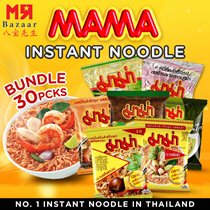 Mama Instant Noodles x 30 Packs (TomYum: Creamy/Shrimp/Pork) /Pa Lo Duck /Green Curry Chicken Apply Qoo10 Cart Coupon Only $10 Plus Free Delivery