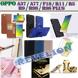 [NEW] ★Stocks in SG!★ Oppo A37 / A77 / F1s / R11 / R5 / R9 / R9s / R9s Plus Casing Screen Protector