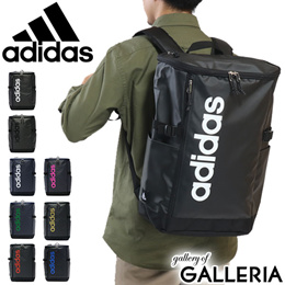 5d675aca7561 adidas school bag rucksack daypack commuting backpack sports square A3 31L  55483