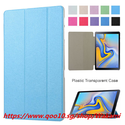 Case For Samsung Galaxy Tab A A2 10 5 inch 2018 SM T590 T595 T597 Leather  Smart Flip Stand Cover For