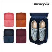 [Monopoly] ★ New shoes pouch ver2 ★