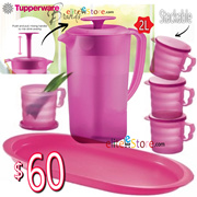 ce08a78e1 Qoo10 - HELLO KITTY PEARL : Kitchen & Dining