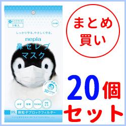 【まとめ買い!20個セット!】【王�
