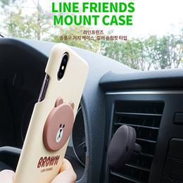 ★Authentic★Line Friends Magnetic Mount Case / iPhone X/8/7/Plus/