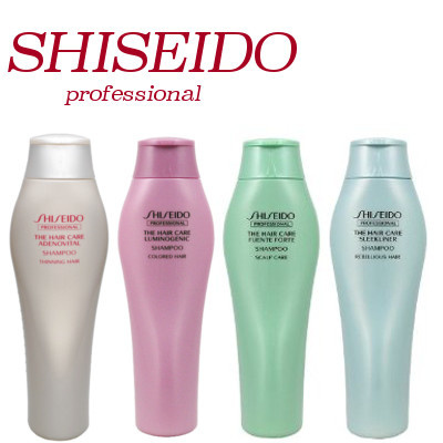 ?BUY 2 FREE SHIPPING?Award-Winning SHISEIDO Professional Shampoo/Conditioner Hair Care ADENOVITAL/AQUA INTENSIVE/Fuente Forte/LUMINOGENIC/SLEEKLINER!! For Hair Loss!! Deals for only S$38 instead of S$0