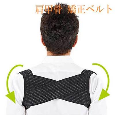 Caterpillar orthodontic belt back straightening correction caterpillar  orthodontic attitude back muscle belt attitude belt back muscle posture