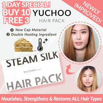 10+3 FREE! ◤SOFT+SMOOTH RESULTS⇒TANGLE-FREE◢☆ NEW IMPROVED YUCHOO STEAM HAIR PACK! NO MORE CONDITION