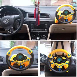 副驾驶模拟方向盘玩具儿童教育探测玩具小方向盘