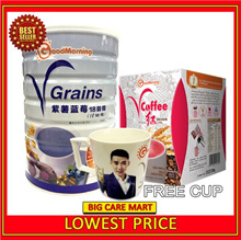 Good Morning VGrains 1kg + Vcoffee Fat Burning Coffee 15s + FREE CUP