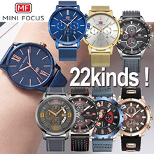 [Mini Focus] EVENT★22STYLE★The best mens mesh leather metal wrist watch/sports chronograp