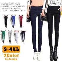 ☆Hips Don′t Lie◆Skinny Pants for Women◆ Spandex blending Jeans/ Skin Friendly Span pants/ High