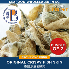 [Bundle of 2] Causeway Bay Crispy Fish Skin - Best Combination For Steamboat / 600g per pack
