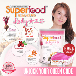 [BUY 2 CAN USE SHOP COUPON] Kinohimitsu Superfood Lady 1KG ♥ Suitable for Women at Every Age! ♥