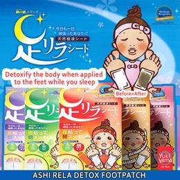 68022e1de1a ☆JAPAN NO.1 Foot Detox Patch Ashirira Sheet 30 sheets☆Kinomegumi Ashi Rela