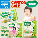 【HUGGIES】●CARTON SALE● HUGGIES Ultra Pants/Diapers ● Boys ● Girls ● NB/S/M/L/XL/XXL ● [1Day Promotion at 28.80 / Limited Qty]