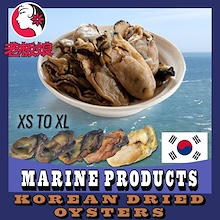 300g Premium Korean Dried Oysters Promo!! *Keep Refrigerated*