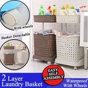 2 Layer Laundry Rack / Toys Storage / Bookshelf / Storage Container / Easy self assembly / Basket