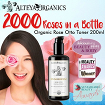 USE CART + Qoo10 coupon! UP. $49.90! 2000 Roses in a bottle! [AWARD-WINNING USDA [ALTEYA] Organic