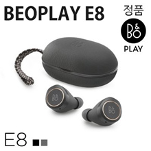 Top Quality DIY Bang And Olufsen Beoplay E8 Premium Truly Wireless In-Ear Earphones
