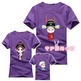 2017 National Opera fun packed summer Facebook shirt purple short sleeve t-mother and daughter wear
