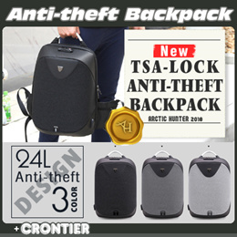 [CRONTIER]Arctic Hunter Backpack★TSA certification lock · anti-theft backpack☆3Color☆24L Storage