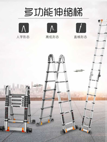 4.4M 5M 6.4M Multipurpose Ladder/Double-sided ladder and straight ladder/telescopic Aluminium Ladde