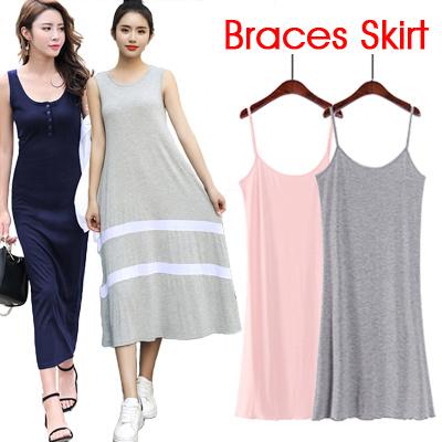e7ba0a9c1a9 Braces skirt sundress pinafore dress summer long dress bottoming dress Vest  one-piece dress