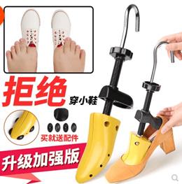 扩鞋器撑鞋器鞋撑鞋楦女款高跟平底鞋扩大器男女儿童运动鞋撑大器