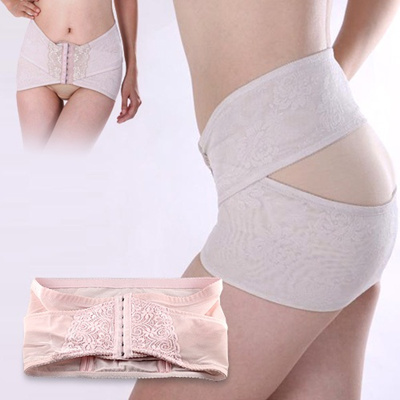4077c7333b COUPON · New Postpartum Support Recovery Ultra-thin Hip Up Slimming Body  Shaper Belt Band CA139