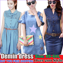 2019 Denim Collection Ladies Jeans Dress  / Blouse /Jacket /Short/ Skirt/  Apparel Women Fashion