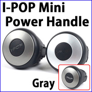 I-POP MINI POWER HANDLE Gray Silver / steering wheel knob bracket cover handling grip / car vehicle