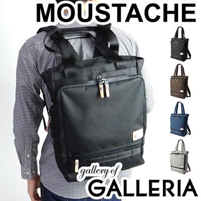 MOUSTACHE Musutasshu 2WAY tote bag rucksack Tote Luc Men Women JKA-2011 d59cca94e82ee