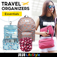 FREE QXPRESS【Travel Organizer 】 Bag in Bag Organizer/Travel Essentials Necessities Organisers Bag