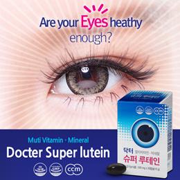Dr. Super Lutein /Lutein / healthy food /korea