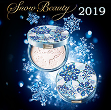 Shiseido Maquillage Snow Beauty Beauty Whitening Face Powder 2018 Limited / Medicated Whitening Face