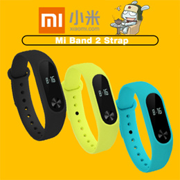 Xiaomi Mi Band 2 Strap [Black/ Green/ Blue]