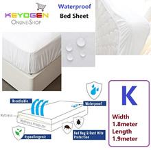 Waterproof Soft breathable bed sheet mattress protector - king