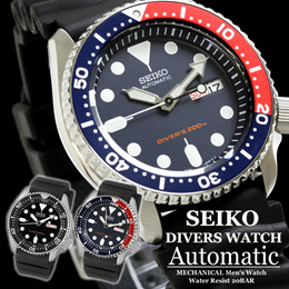 Seiko Diver Automatic Mens Watch SKX007J1 SKX009J1 SKX007K1 SKX009K1 WORLDWIDE WARRANTY
