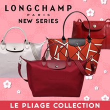 *LOCAL SELLER* Lòngchamp Le Pliage Classic Nylon Totes / NEO / 1512 / 1515 / 1699 / 1899 - 2018 NEO