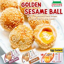 [BUNDLE OF 4] Golden Sesame Ball Lava Egg Custard/Peanut and Red Bean (10 pieces/pkt)