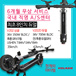 The first to praise ~ V202D 8-inch dual-release agent small statue of the town bolken Kickboard 700W 18Ah electric front / rear suspension spring shock absorber Double-touch folding tube incl. VAT / f