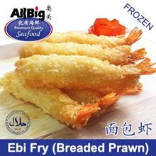 [All Big]Ebi Fry(Breaded Prawn)(10Pcs)(Frozen)(Halal)