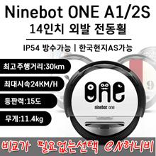 No.9 single wheel balance car S2