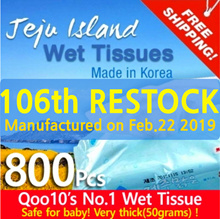 ◆106th RESTOCK◆Jeju Wet Wipes/ Manufactured on FEB.22.2019